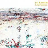 Drago Prelog Holpergrundspur, 2011 Acryl auf Leinwand 180 x 200 cm Rufpreis € 6.800
