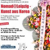 Flyer Nomad@Leipzig - Kunst aus Korea