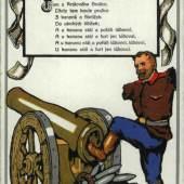 """Kanonýr Jabůrek"" Propaganda-Postkarte Prag, 1914"