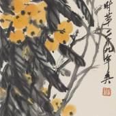 Lb.-Nr. 351 174 Qi Baishi (1864-1957) Mispeln Tusche und Farben auf Papier, 131.5 x 33.5 cm Schätzpreis: € 80.000 – 120.000,-