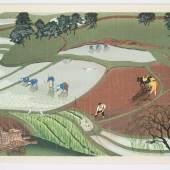 Reisanbau Ono Bakufu (1888 - 1976), Copyright: Linden-Museum Stuttgart, Foto: Anatol Dreyer
