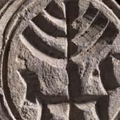 Stempel mit siebenarmigem Leuchter, unbestimmte Zeit  © Skulpturensammlung und Museum für Byzantinische Kunst. Staatliche Museen zu Berlin