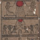 Sonnenlauf Detail aus dem Totenbuch der Nefersobek Papyrus Ptolemäische Zeit (c) onb.ac.at