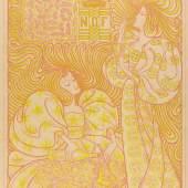 Jan Toorop Plakat für LOTEN VAN DE NATIONALE TENTOONSTELLING VAN VROUWENARBEID 1898 Gemeentemuseum Den Haag