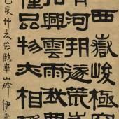 Yi Bingshou_Calligraphy in Clerical Script